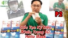 Khẩu Trang 4D Hello Mask | Bí Mật Cấu Tạo Chất Lượng Là Đây